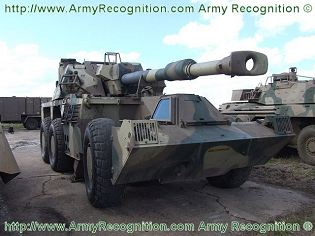 G6 Rhino G6-45 155mm wheeled self-propelled howitzer data sheet specifications description information intelligence pictures photos images video  identification South Africa African army defence industry military technology Denel Land Systems artillery armoured vehicle