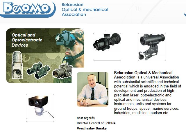 At AAD 2012 Belarus will showcase a developmental prototype of the thermal weapon sight TV/S-50. Designed by Belvneshpromservice and the R&D center LEMT of the Belarusian Optical & Mechanical Association BelOMO, the weapon sight is meant to enable precise weapon targeting at night and day in bad visibility conditions (dust, smoke, fog). The weapon sight can be mounted using Picatinny rail MIL-STD 1913 as well as a dovetail installation.