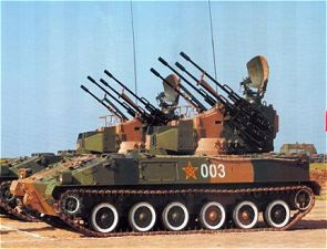 PGZ-04A PGZ95 self-propelled gun missile system data sheet specifications information description intelligence pictures photos images PLA China Chinese army identification air defense anti-aircraft system