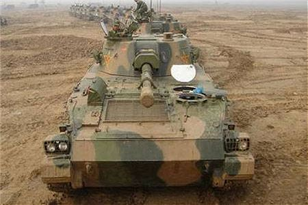 PLZ89 Type 89 122mm tracked self propelled howitzer China Chinese army defense industry Internet front view 450 001