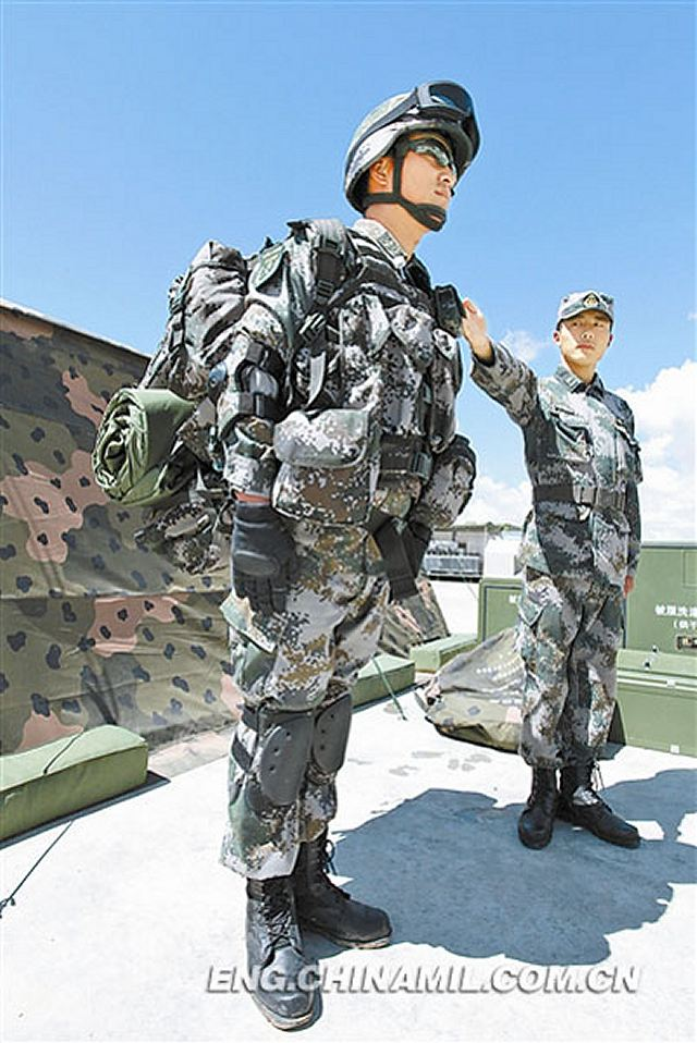 the new individual comprehensive support system developed by the Quartermaster and Equipment Research Institute under the General Logistics Department (GLD) of the Chinese People's Liberation Army (PLA)