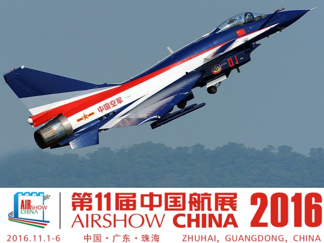 airshow china 2016 pictures gallery 640 001