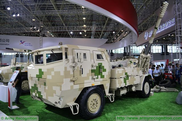 SH-4 122mm 4x4 wheeled self-propelled howitzer Norinco China Chinese defense industry 640 003