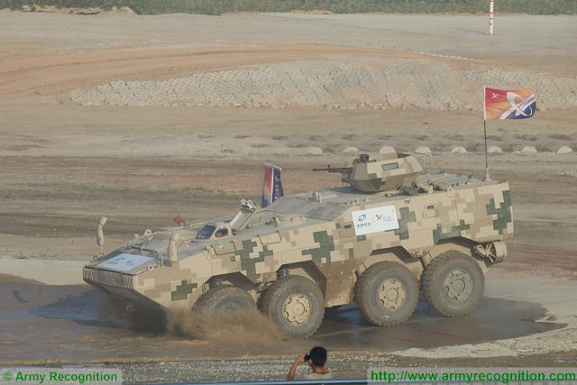 VN1 8x8 armoured personnel carrier at Zhuhai AirShow China 2016 ground mobility demonstration