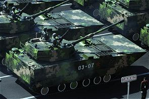 ZTD-05 amphibious assault armoured vehicle technical data sheet information description intelligence pictures photos images China Chinese army identification