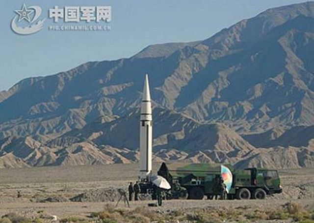 DF-15A short-range ballistic missile technical data sheet specifications pictures information description intelligence photos images video identification China Chinese army industry military technology equipment