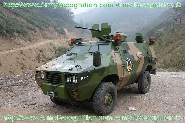 ZFB05 light wheeled armoured vehicle technical data sheet information description intelligence pictures photos images China Chinese army identification Shaanxi Baoji Special Vehicles