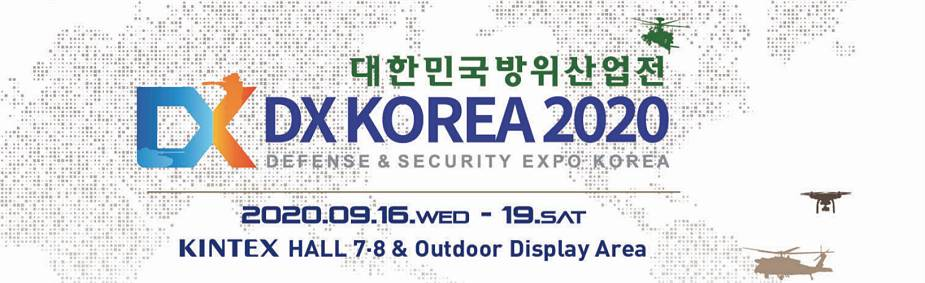 DX Korea 2020 defence services asia exhibition Kuala Lumpuir Malaysia banner 925 001