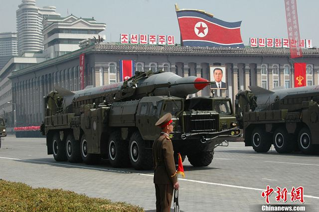 On Tuesday, July 19, 2016 North Korea has test-fired three ballistic missiles the East Sea from its central western county of Hwangju. According the U.S. Strategic Command in Nebraska, North Korea launch two Scud tactical ballistic missiles back-to-back and was followed by a No Dong intermediate range ballistic missile.
