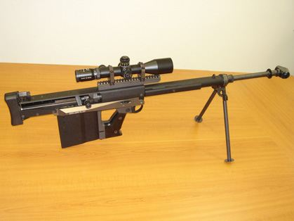 gepard gm6 lynx antimaterial rifle hungarian army hungary