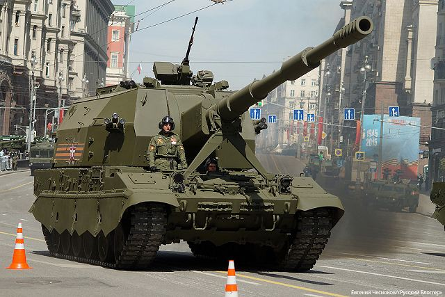 2S35 Koalitsiya-SV 152mm tracked self-propelled howitzer Russia Russian defense industry military technology 640 004