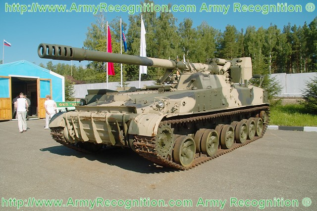 2s5 Giatsint self-propelled gun carrier tracked armoured vehicle Russia Russian 640