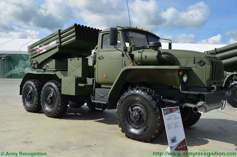 BM 21 Grad 122mm MLRS Multiple Launch Rocket System Russia Russian army defense industry 925 001