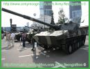 Russian army airborne forces will accept for service new state-of-the-art self-propelled artillery guns in 2013, Lt. Gen. Nikolai Ignatov said on Saturday, July 30, 2011.
