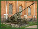 KS-19 100mm anti-aircraft gun cannon technical data sheet specifications information description pictures photos images video intelligence identification intelligence Russia Russian army defence industry military technology