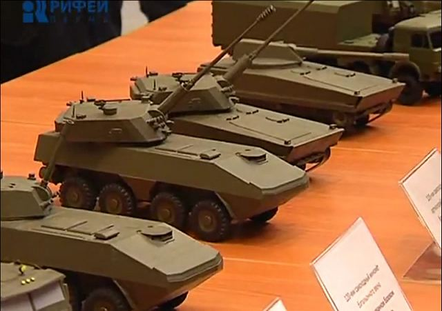 Scale model of Russian project of Boomerang wheeled armoured vehicle.
