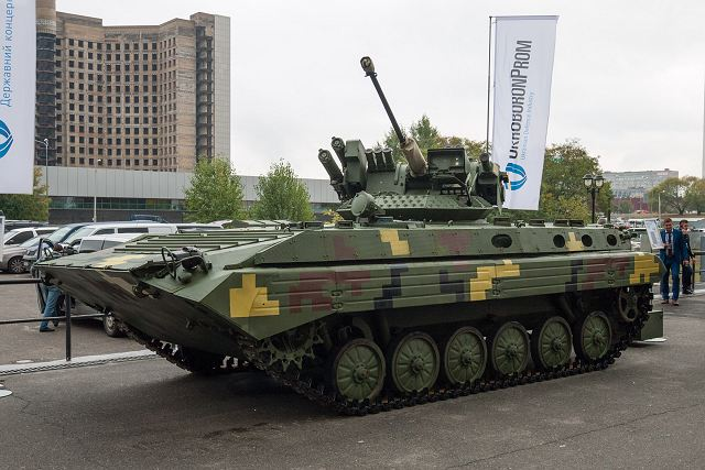 BMP-1UMD IFV tracked armoured infantry fighting vehicle Ukraine Ukrainian defense industry military equipment 640 001