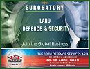The marketing team of Eurosatory 2012 will be present at the Defence Exhibition DSA 2012 which will be held from the 16 to 19 April 2012 in Kuala Lumpur, Malaysia. The commercial team will be pleased to make your discover Eurosatory 2012 at the French Pavilion at booth F207.