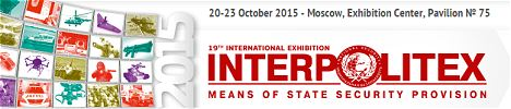 Interpolitex 2015 Means of State Security Exhibition of security and police equipment Russia Moscow