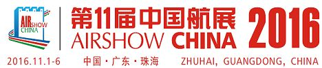 AirShow China 2016 news show daily pictures photos images video International Aviation Aerospace Defence Exhibition Chinese military industry technology Zhuhai