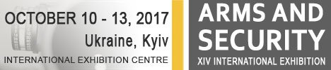 Arms and Security 2017 Exhibition Kiev Ukraine 10 13 October 2017 banner 468x100 002