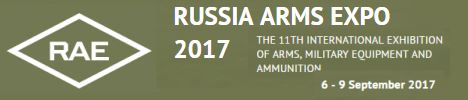Russia Arms Expo 2017  International Exhibition of Arms, Military equipment and Ammunition  Nizhniy Tagil, Russia.