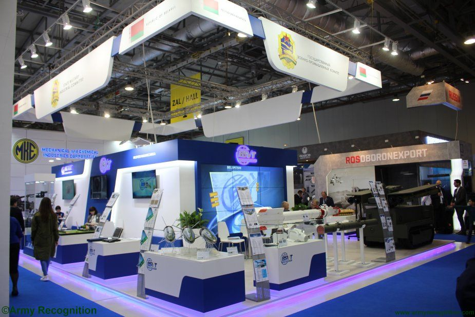 Belarus pavilion at ADEX 2018