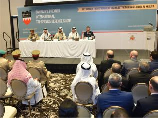 BIDEC 2017 Official Online Show daily news coverage report International Defence Exhibition Manama Bahrain army military defense industry technology