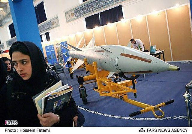 On Saturday, April 17, 2011, Iran successfully test-fired its latest air-defense missile system, dubbed as Sayyad 2, and Tehran's defense officials said that the system will be deployed across the country in the near future.