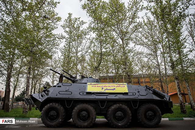 Iranian army has unveiled its new Heidar-6, an 8x8 armoured vehicle personnel carrier (APC) developed by military engineers of the Iranian defense industry. This new combat vehicle is based on the Soviet-made BTR-60PB fitted with a BMP-1 tracked IFV (Infantry Fighting Vehicle) turret.