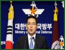 South Korea on Sunday, December 8, 2013, announced a southward expansion of its air defense identification zone (KADIZ), encompassing some islands to the south of the Korean Peninsula.