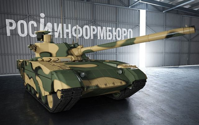 Russia will launch the production of its new main battle tank Armata in 2016, announced Thursday, November 21, 2013, in Moscow Vyacheslav Khalitov, deputy general manager of the research and production group of Uralvagonzavod in Nizhny Tagil.