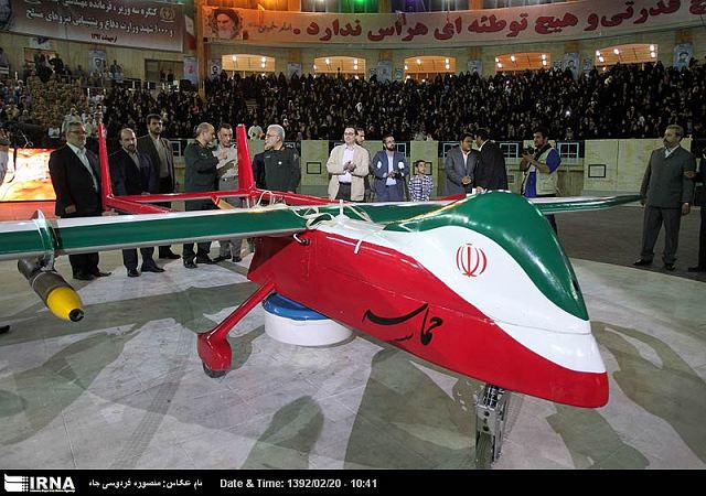 Iran has unveiled new home-made programmable drone named Basir 640 001
