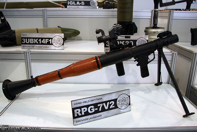 Uruguay army has selected Russian-made RPG-7V2 anti-tank grenade launcher 640 001
