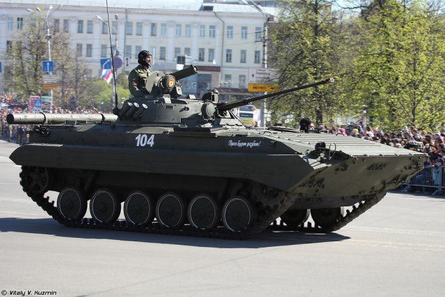 Russia s Ministry of Defense to overhaul BMP 2 Infanty Fighting Vehicles 640 002