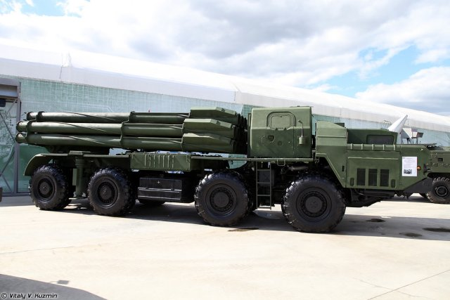 Stankomash resumes production of parts for Smerch MLRS 640 001