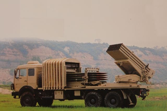 Indonesian Marine Corps receives four Type 90B Multiple Launch Rocket Systems 640 001