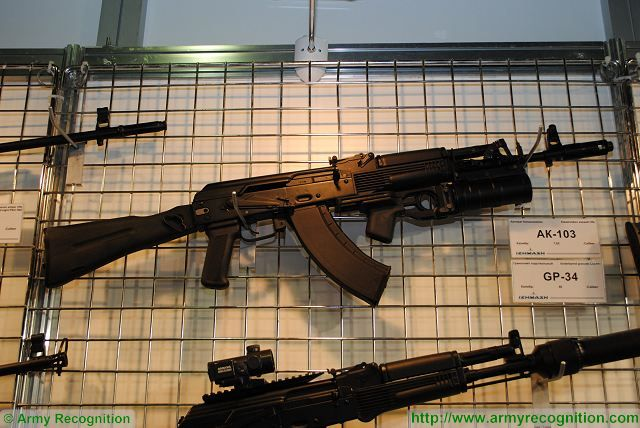 New factory to manufacture AK-103 assault rifle to be commissioned in Venezuela in 2019 640 001