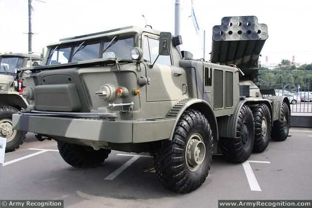 Russia to reinforce military base in Tajikistan with Uragan MLRS battalion 640 001
