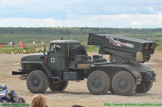 The number of MLRS Multiple Launch Rocket System will grow in the Russian armed forces 640-001