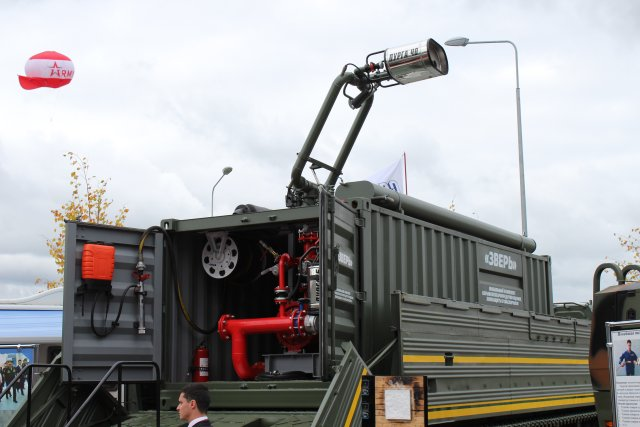 The firefighters of the Russian Defense Ministry will be issued Zver mobile chemical protection and camouflaging systems. The Zver developed by the Advanced Firefighting Technologies Company (Russian acronym SOPOT) in St. Petersburg can put out fires at nuclear weapons depots, prevent large-scale radioactive contamination and camouflage combat vehicles from enemy radars and spy satellites in a few seconds, according to the Izvestia daily.