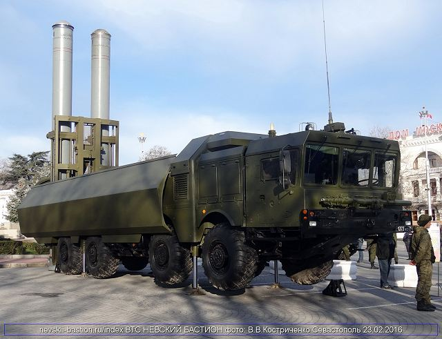 The Bastion (NATO reporting name: SS-C-5 Stooge) coastal defense missile battalions recently stationed on the Kuril Islands shall defend Russia's territorial waters, straits and naval bases in the region, according to the Izvestia daily.