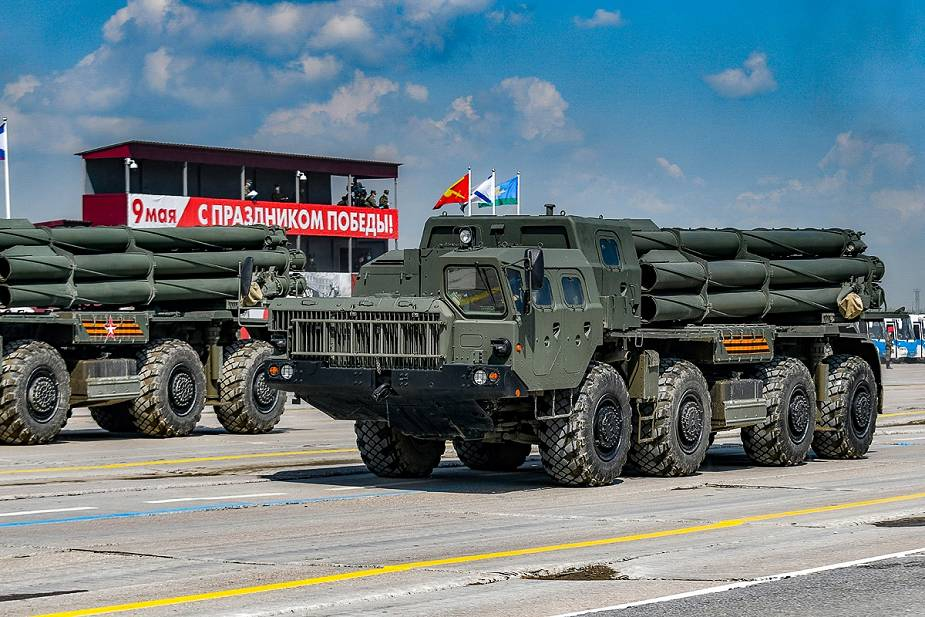 BM 30 upgrade 300mm MLRS Multiple Launch Rocket System Russia victory day military parade 2020 001