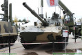 2S25M Sprut-SDM1 125mm self-propelled anti-tank gun tracked armoured Russia Russian army military equipment 640 004