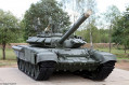 T-72B4 T-72B3M main battle tank MBT Russia Russian army military equipment defense industry 640 003