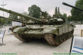M-84AS MBT Main Battle Tank Serbia Serbian army military equipment Yugoimport defense industry 640 001