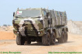 Hurricane 8x8 APC armoured vehicle personnel carrier Streit Group KrAZ UAE 640 001