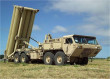 US Army is considering sending THAAD air defense missile system to the Middle East 640 001