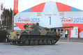 Russia is planning to launch new air-droppable self-propelled gun called Zauralets-D 640 001