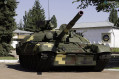"UKKROBORONPROM SE ""Kiev Armored Plant"" has developed a new modernized version of the Soviet-made T-72 called T-72AMT for the Ukrainian armed forces. One of the most important feature is the new armour."